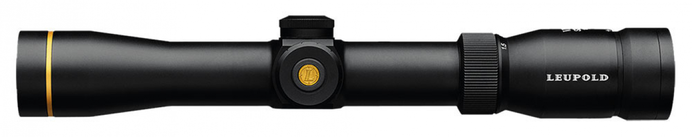 The Leupold 119675 VX-R - The Best Scout Scopes for M1A