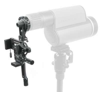 Leupold Zoom SVS Universal Adapter